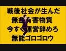 【第17回MMD杯本選遅刻組】ロスアラモス チェルノブイリ 六高台