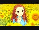 関裕美誕生記念2016「笑顔の君は太陽さ」【デレステMAD】
