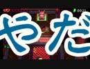 【実況】協力!でこぼこ三銃士 part17【ゼルダの伝説】