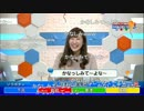 【SOLiVE24】初めての『かなしみてーよなー』リアクション #WNI