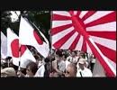 痛快【桜井誠】氏が「新党」を結成し、在日どもをぶっ潰すぞ~~!!! thumbnail