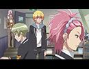 美男高校地球防衛部LOVE! LOVE! 第6話「愛してる!みんな誰かを」