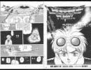 ラグランジュポイント漫画版&BGMメドレー
