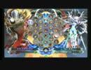 南浦和ビッグワン2nd BBCF BWB vol66 ギけとマト(AR) vs ぴのせ(ν)