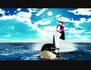 【APヘタリア】祖国に海のトリトンOPをUTAってもらった【にほろいど】