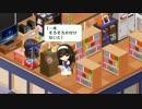 【劇場再現】書斎のような部屋で読書に耽る文香さん
