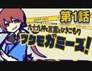 """""""ひきこもり""""と""""喉に詰まったタン"""" part.1【実況】 thumbnail"""
