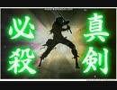 【刀剣乱舞】ソハヤノツルキ【真剣必殺】