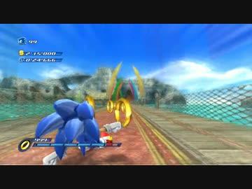 ソニック ワールドアドベンチャー(Wii版) 超高速チートを使ってみた