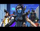 遊☆戯☆王ARC-V (アーク・ファイブ) 第118話「サバイバル・デュエル」