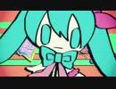 【初音ミク】   ラブセンセーション   【オリジナルPV】