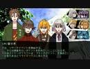 【DXリプレイ】ダブルクロスを追え!前編【ロスト卓】 thumbnail