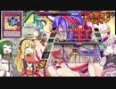【遊戯王ADS】デュエルしようぜ!お前壁な!【VOICEROID+実況】