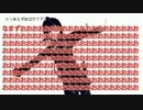 【MMD刀剣乱舞】好きな曲で鯰尾の好きなところ紹介する【けど何か違う】