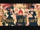 第90位:【MMDあんスタ】クイーンオブハート【PV風】 thumbnail