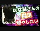 最強CPUに実況者2人で挑む桃太郎電鉄 in USA【Part7】 thumbnail