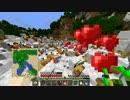 【Minecraft】LiberTenpoで夢遊生活 Part06【ゆっくり実況】