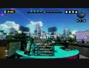 【スプラトゥーン】Splacker Punch【音MAD】