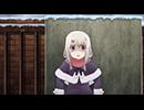 Fate/kaleid liner プリズマ☆イリヤ ドライ!! 第6話「凍てつく敵意」