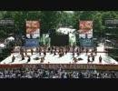 Excla!matioN 第25回YOSAKOIソーラン祭り thumbnail