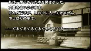 夏だから夏らしいゲームを  水夏(suika)AS+ 実況プレイ 1章-3