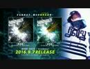 【9月7日発売】MIND HACK / kradness【全曲試聴XFD】 thumbnail