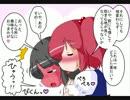 【幻想入り】東方男娘録 第7話 その3【男の娘】