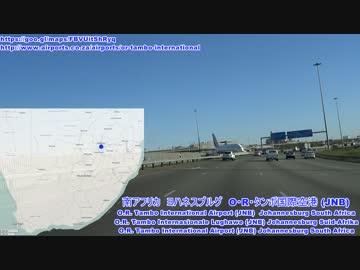 南アフリカ横断】017 車載動画 0...