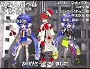 【ウナ Fukase】妖怪人間ベム【カバー】