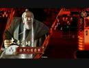 【一条家の全て!】老いた散華使いの奮闘記【その60】