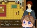 【実況】白い箱の謎とは・・・? part4
