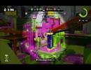 【splatoon】S+99:マサバリッター3K【はび】#13