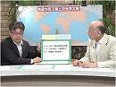 【地図で見る第二次世界大戦】第50回:日本、降伏文書調印