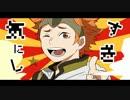 第43位:【ハイキュー!!】ショートPV集2【手描き】