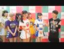 はやぶさかがやきツアー*ステージ直前動画 〜 でんぱ組.inc×T.M.Revolution 〜