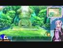 【世界樹の迷宮Ⅴ】ゆかりさん達が世界樹を踏破したいようです...