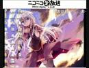 白髪教団生放送・あもかにっ! 第1回(2011・9/24)(高解像度版)