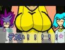 【ポケモンORAS】シャンデラを緊縛プレイ5