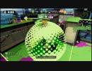 【スプラトゥーン】 デュアルスイーパー S+99 速度ギア6 プレイ動画