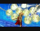 【PS4/Vita】Fate/EXTELLA(フェイト/エクステラ)キャラ戦闘PV集その2【高画質】 thumbnail