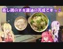 【第二回ひじき祭】お料理しましょうお料理っ!【ひじき】