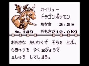 ポケモン 図鑑 説明 面白い