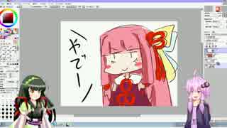 【第二回ひじき祭】3分で描ける琴葉茜