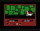 MSX版ザナドゥ Silver Dragon ノーダメージパターン