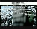 【多数決ドラマ】第三弾「キノの旅 the Beautiful World」(8/19)5