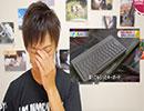 やらせ?NHKの貧困特集が炎上【うらら NHKに舞い降りた散財】 thumbnail
