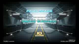 【DP九段の日常】199024club -Re:BounceKiller-(DPH)【Vol.064】