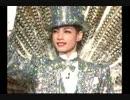 2004  タ カ ラ ヅ カ · グ ロ ー リ ー !