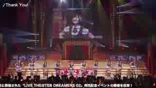 アイドルマスター ミリオンライブ!3rdLIVE TOUR 名古屋公演ダイジェスト