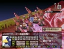 【ネTAS】魔界戦記ディスガイア2初回生産版part8/8【test】